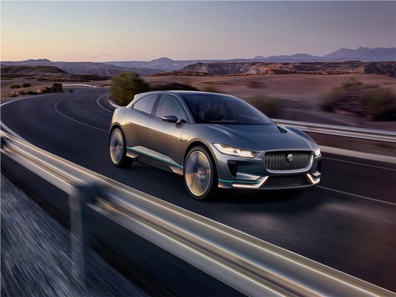 Jaguar I-Pace Concept 2016 вид спереди