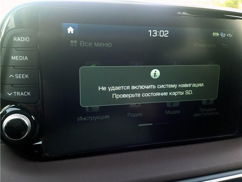 Hyundai Santa Fe 2019 монитор