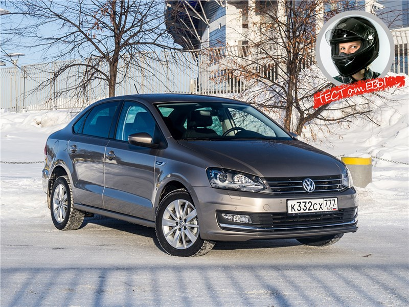 Volkswagen Polo Sedan 2016 вид спереди