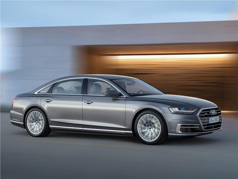 Audi A8 L 2018 вид спереди