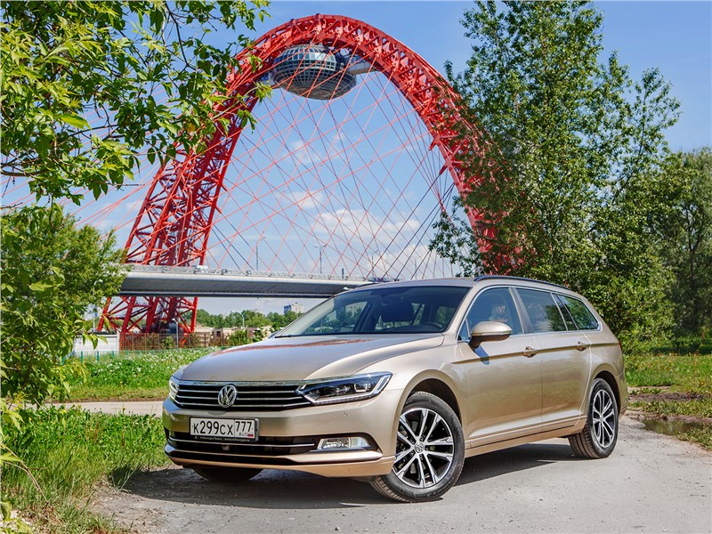 Volkswagen Passat Variant 2015 вид спереди