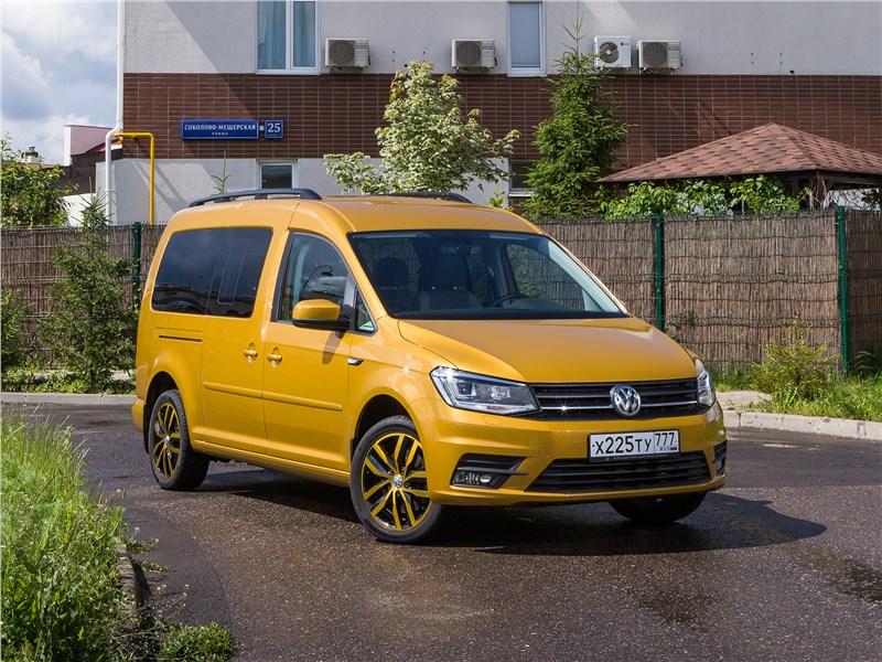 Volkswagen Caddy Family Maxi 2016 вид спереди
