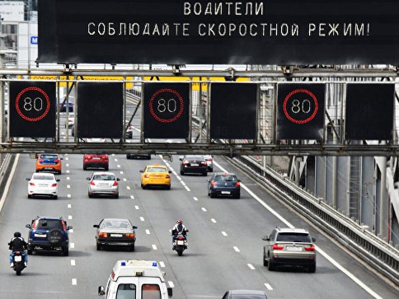 Новые знаки дорожного движения Фото Авто Коломна