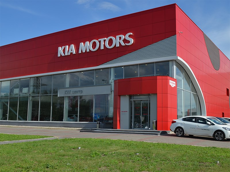 Хорошая новость для приверженцев KIA – продажи машин с пробегом растут Фото Авто Коломна