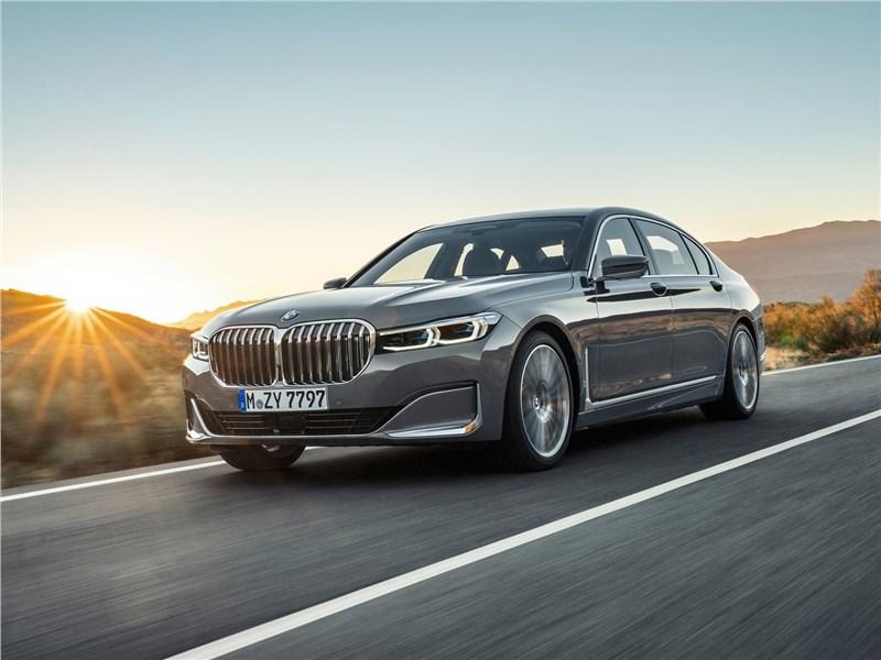BMW 7-Series 2019 вид спереди