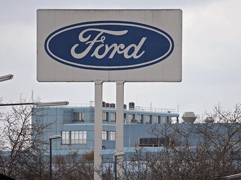 Ford выплатит $200 млн. работникам российских заводов Фото Авто Коломна