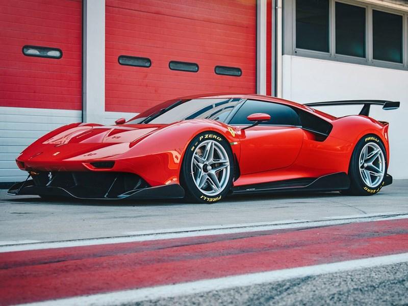 Лист ожидания на эксклюзивные Ferrari растянулся на пять лет Фото Авто Коломна