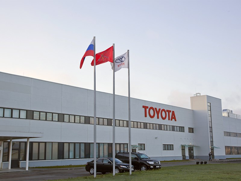 Toyota даст нам миллиарды Фото Авто Коломна