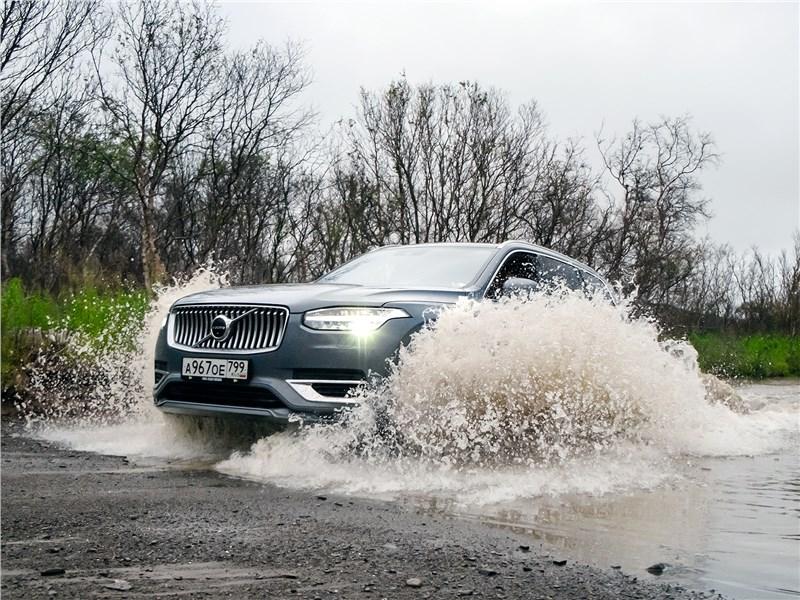 Volvo XC90 2020 вид спереди