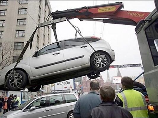 Депутаты хотя облегчить процедуру эвакуации машин