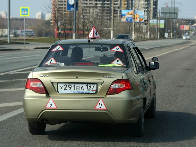 Правила сдачи водительского экзамена изменятся