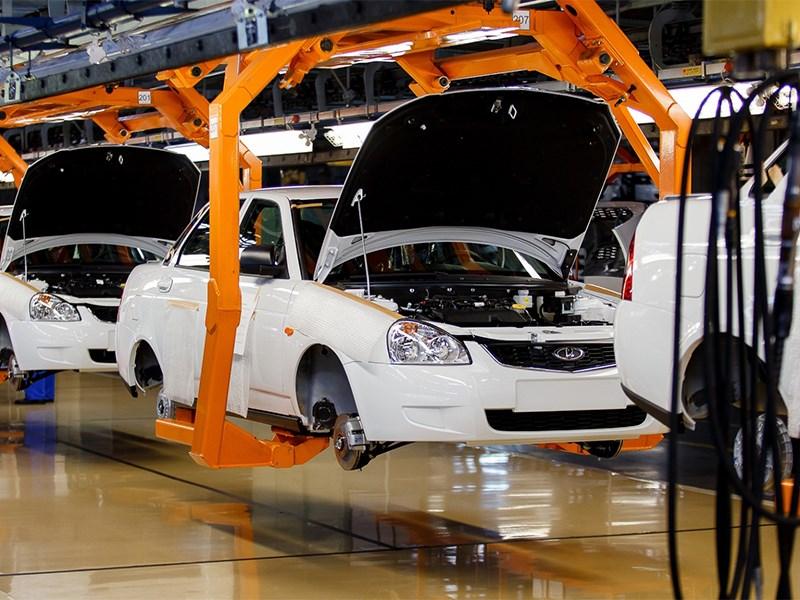 Автомобильная промышленность рухнула Фото Авто Коломна
