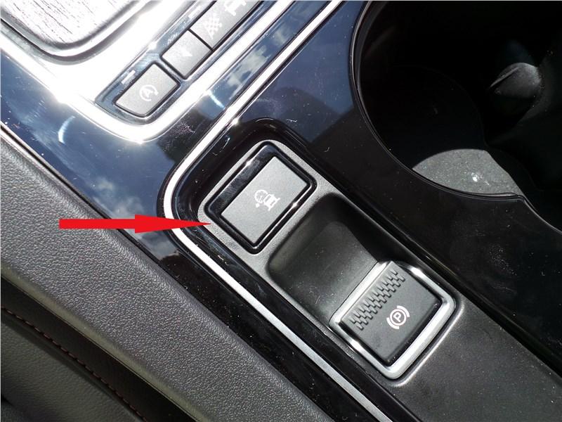 Jaguar F-Pace 2016 кнопка выбора скорости