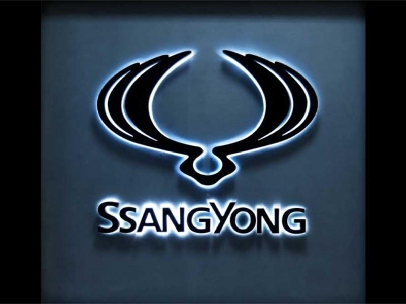 SsangYong заявил о банкротстве