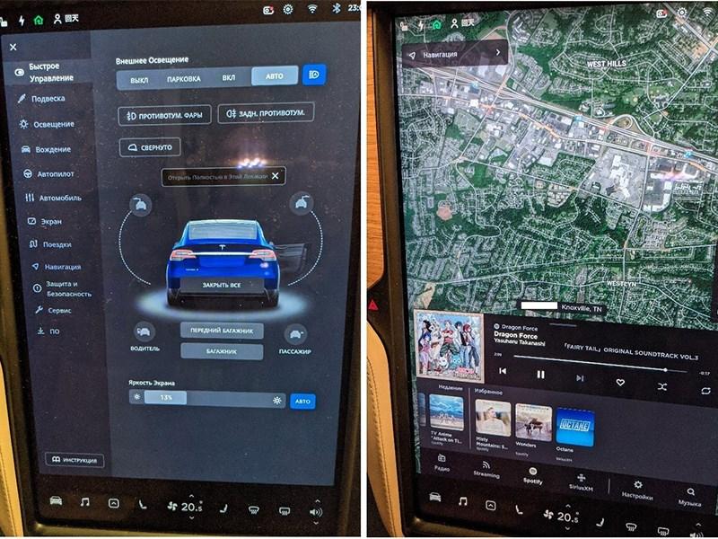 Интерфейс Tesla официально перевели на русский язык