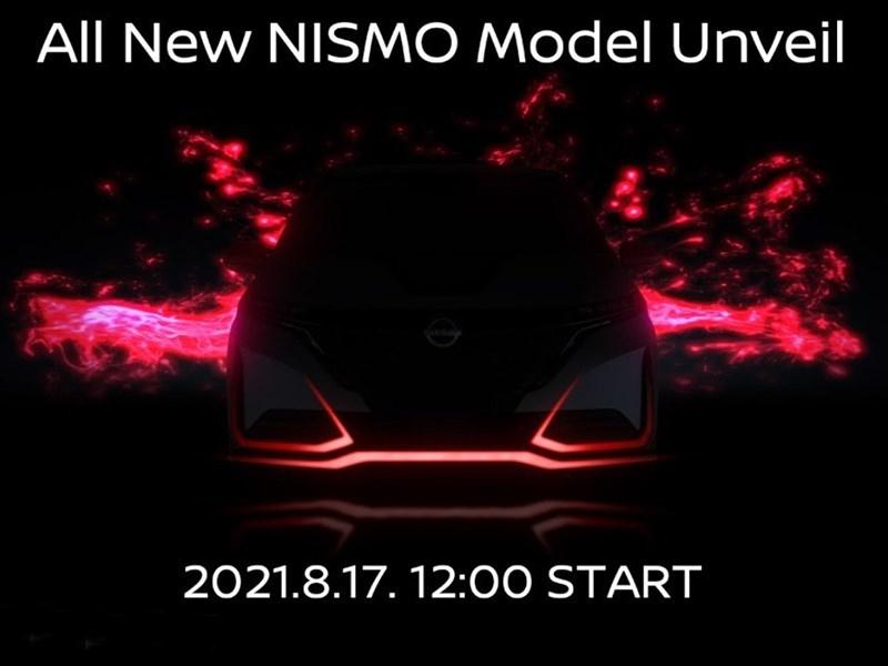 Nissan анонсировал новый спорткар