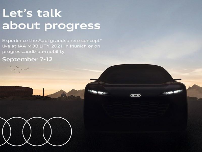 В Audi готовятся представить новый шоу-кар