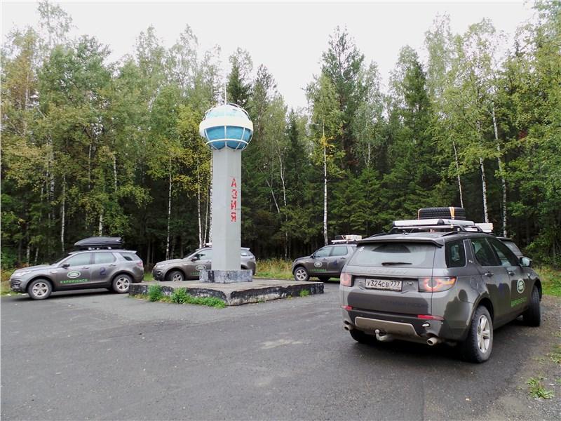 Land Rover Discovery Sport 2015 граница Азии и Европы