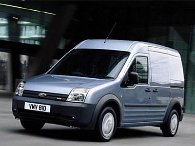 В Татарстане наладят выпуск автомобилей Ford, работающих на газовом топливе