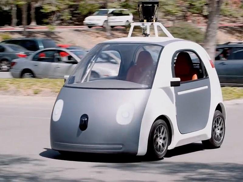 Беспилотник от Google вид спереди