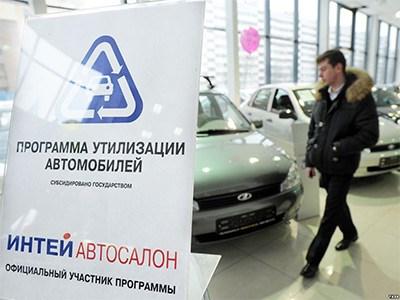 За месяц в России «утилизировано» 36 тыс. машин