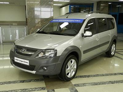 «АвтоВАЗ» вывел на рынок внедорожную версию Lada Largus