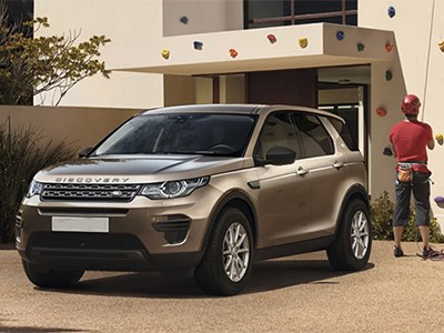 Специально для россиян Land Rover приготовил особую версию модели Discovery Sport