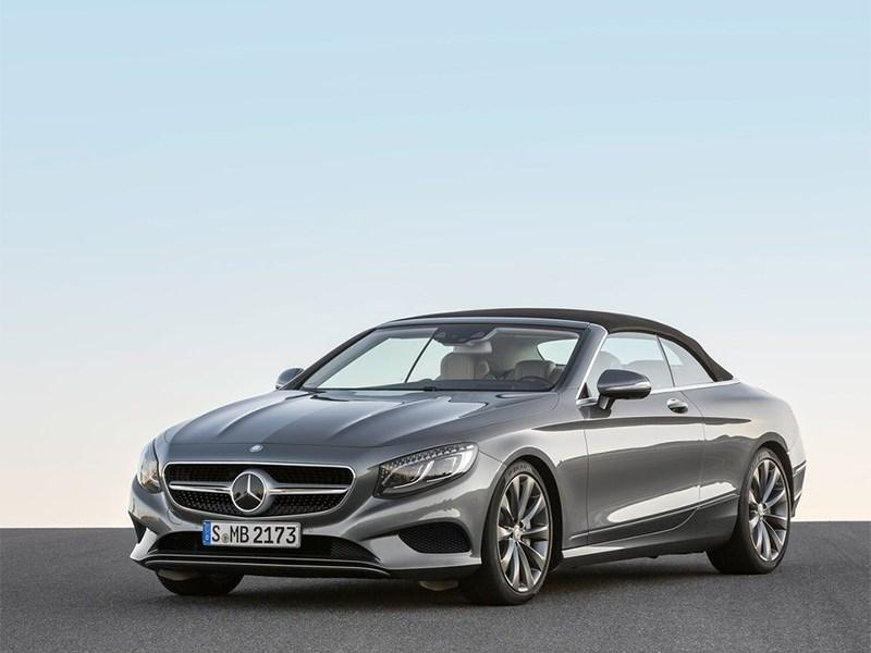 Mercedes-Benz S-Class Cabrtiolet 2016 вид спереди