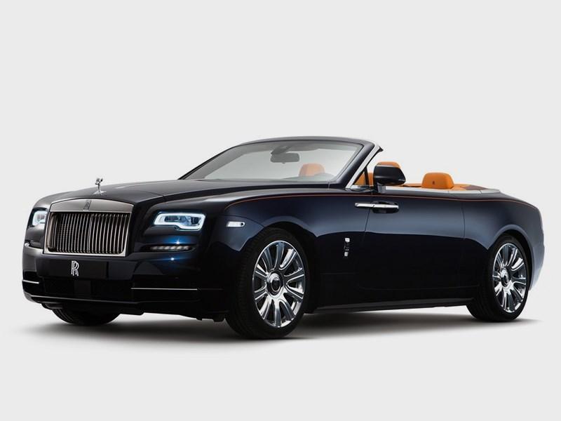 Rolls-Royce Dawn 2017 вид спереди