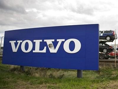 Volvo может заняться выпуском автомобилей лакшери-класса