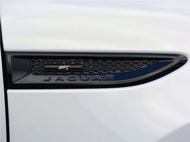 Jaguar E-Pace (2018) шильдик