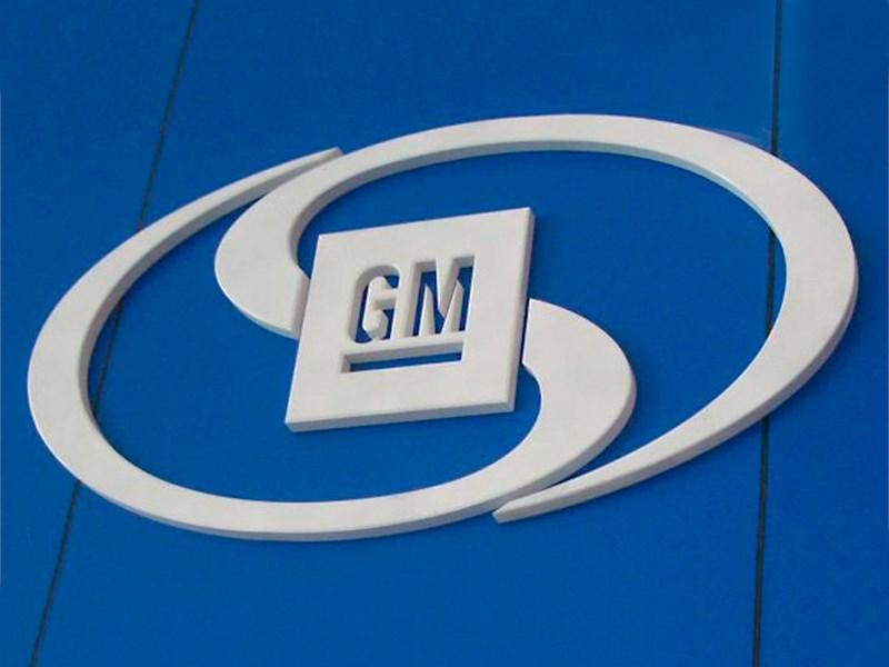 General Motors запустила собственную программу Bug Bounty