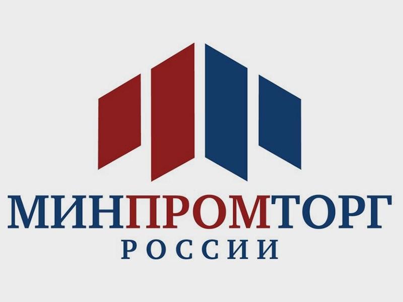 Минпромторг может выделить дополнительные 5 млрд рублей на поддержку автопрома