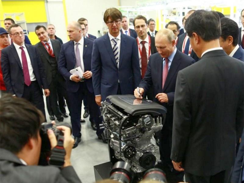 Два президента запустили завод Mazda Фото Авто Коломна