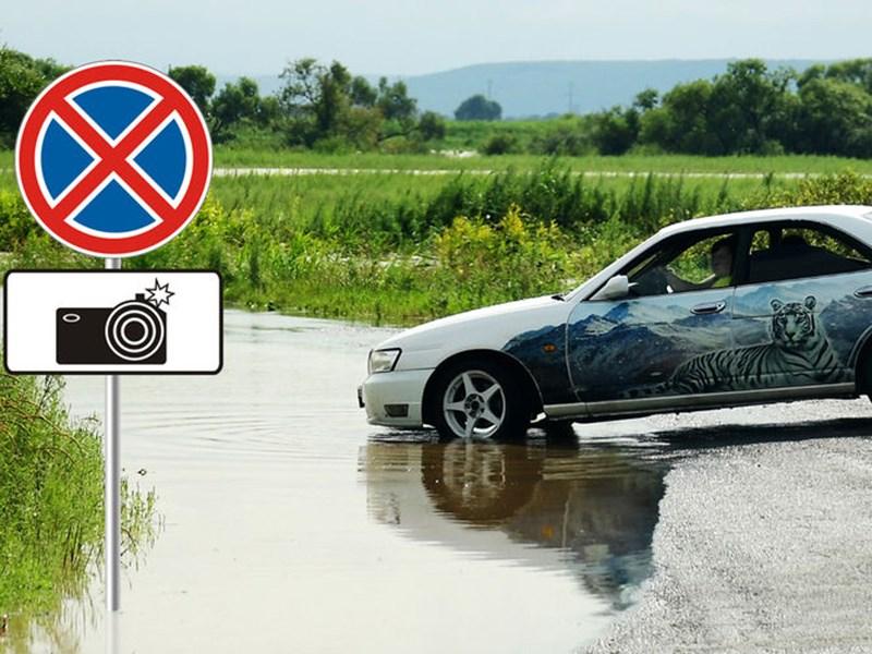 Названы оптимальные автомобили для российских дорог Фото Авто Коломна