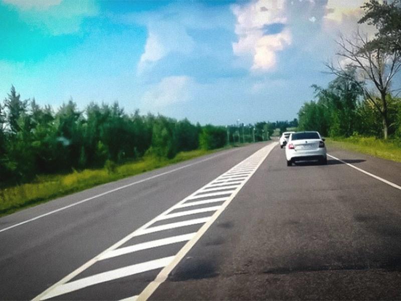 В России ликвидируют самую длинную сплошную Фото Авто Коломна