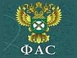 ФАС столицы признала жалобу Навального на «Автодор» обоснованной
