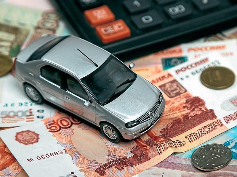 Депутаты предлагают отменить транспортный налог Фото Авто Коломна