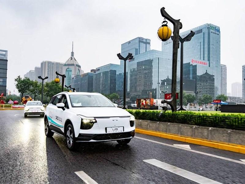 Китайские электрокары стали рекордсменами Фото Авто Коломна