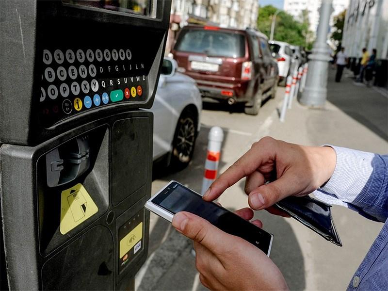 Власти Москвы рекомендовали водителям дистанционно платить за парковку
