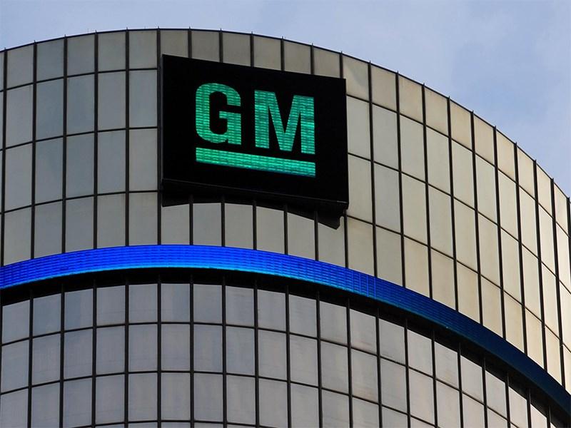 В General Motors собираются продавать автомобили коалам и кенгуру