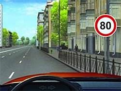 Порог разрешенной скорости повышен на четырех автодорогах Москвы