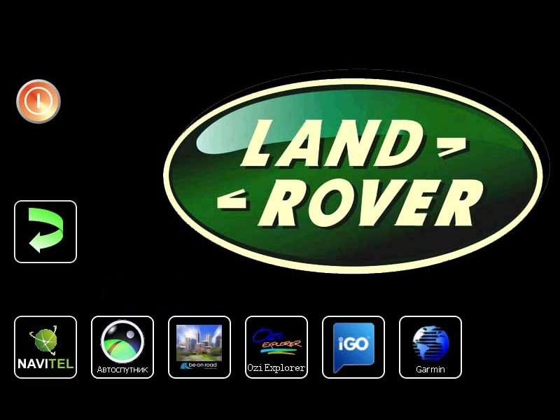 Российские владельцы Land Rover получат усовершенствованное программное обеспечение