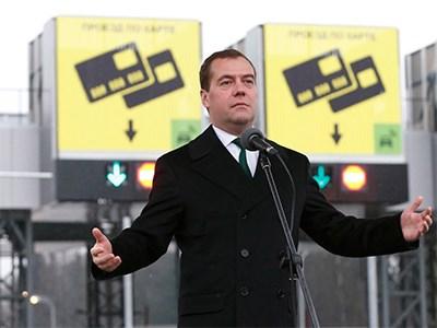 В Московской области открыт платный дублер Минского шоссе