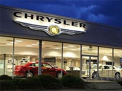 Продажи автомобилей Chrysler по всему миру выросли на 9%
