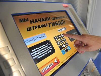 Опубликован список московских банков, через которые не стоит оплачивать штрафные квитанции