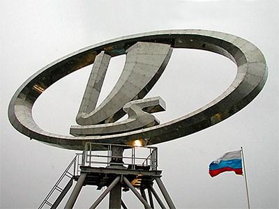 Убытки «АвтоВАЗа» в первом квартале составили почти три миллиарда рублей