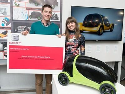 Молодые российские дизайнеры едут на стажировку в испанский дизайн-центр Seat