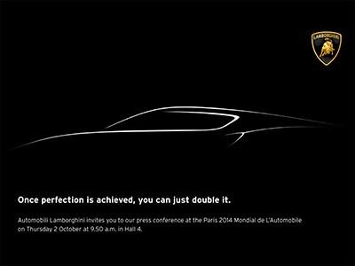 Lamborghini готовит сюрприз для всех посетителей Парижского автосалона