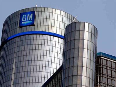 General Motors займется обеспечением компьютерной безопасности своих автомобилей